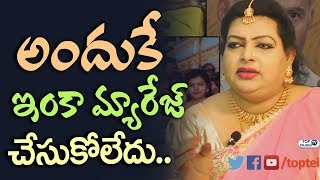 Devi Grandham about her Marriage and her Future Plan | Malayalam actress Sajini | Top Telugu TV