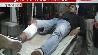 यूपी के मुजफ्फरनगर में पुलिस और बदमाशों के बीच मुठभेड़, दो बदमाश हत्थे चढ़े