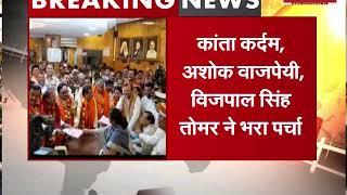 India Voice: राज्य सभा निर्वाचन के लिए जेटली, रविशंकर प्रसाद समेत कई दिग्गजों ने पर्चे भरे