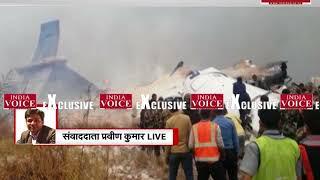 India Voice: 49 dead after plane crash at Nepal's Kathmandu airport