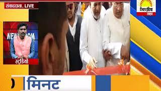 दलपतपुर  में चौधरी  काम्पलैक्स  मार्केट का  उदघाटन  समारोह का  आयोजन #Channel India Live