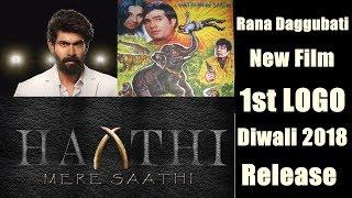 Haathi Mere Saathi Movie First Look I Rana Daggubati