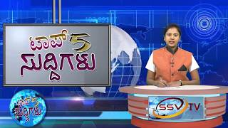 SSV TV Top 5 Suddigalu 27-10-2017