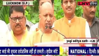 CM योगी ने बाढ़ पीड़ितों की मदद करने की करी अपील