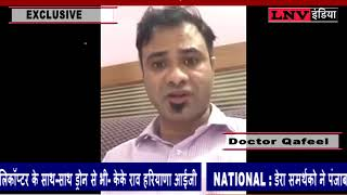See Dr  Kafeel's video of BRD Medical College