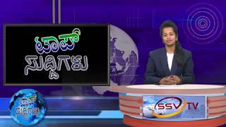 SSV TV Top Suddi 31-10-2017