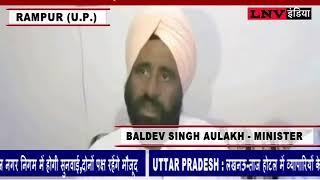 मंत्री बलदेव सिंह औलख ने किसानों को दी सौगात