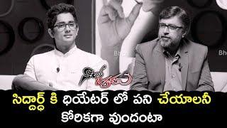 Police Investigating John Vijay and Ram Doss - Siddharth Interview - Latest Telugu Movie Scenes