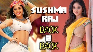 Sushma Raj Back To Back Scenes - Latest Telugu Movies Scenes - Bhavani HD Movies