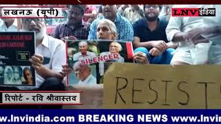 गौरी लंकेश की हत्या के विरोध में लखनऊ में प्रदर्शन