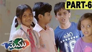 Memu Full Movie Part 6/9 || Suriya, Amala Paul, Bindhu Madhavi
