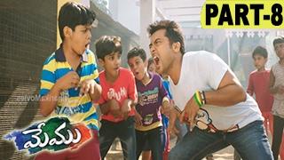 Memu Full Movie Part 8/9 || Suriya, Amala Paul, Bindhu Madhavi