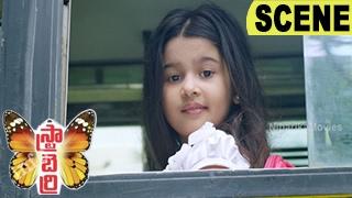 Vijay Tells Avani About Baby Yuvina School Bus Incident - Strawberry Movie Scenes