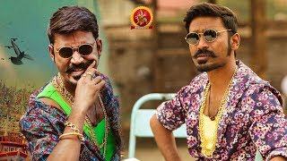 Dhanush Back To Back Scenes    Dhanush Latest Movies    Bhavani HD Movies