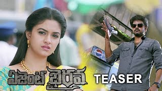 Agent Bhairava Movie Teaser    Vijay, Keerthy Suresh
