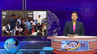 SSV TV TOP NEWS 17-11-2017