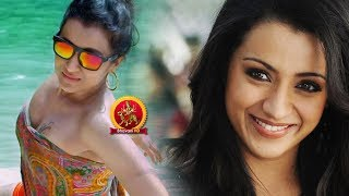 2017 Trisha Malyalam Full Movie || Latest Trisha Movies || Trisha Malayalam Movies
