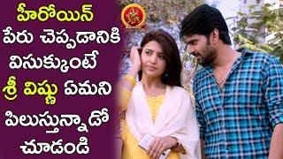 Sree Vishnu Teasing Chitra Shukla || 2017 Telugu Movie Scenes || Bhavani HD Movies