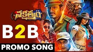 Nakshatram Movie B2B Song Trailers    Sundeep Kishan, Sai Daram Tej, Regina, Pragya Jaiswal