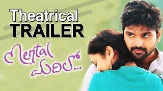 Mental Madhilo Movie Theatrical Trailer || Sree Vishnu, Nivetha Pethuraj || Bhavani HD Movies