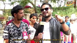 Time Pass Guru SSV TV Nitin Kattimani @Singer of karnataka 2