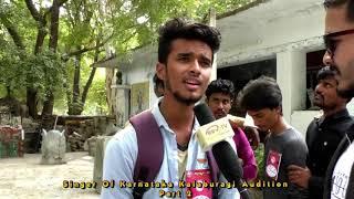 Time Pass Guru SSV TV Nitin Kattimani @Singer of karnataka audition 14