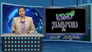 SSV TV Top Suddi 27-11-2017