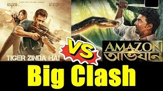 Tiger Zinda Hai VS Amazon Obhijaan Clash l Tiger VS Bengal Tiger