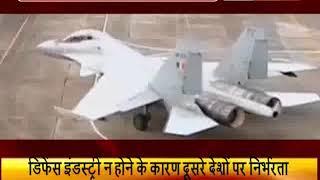 हथियार खरीददार देशों में भारत टॉप पर