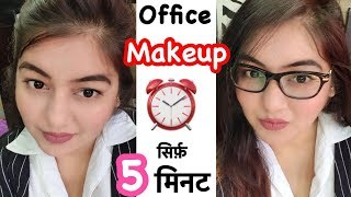 Office Makeup - 5 min 5 products | Quick Everyday Makeup for Office College | JSuper Kaur