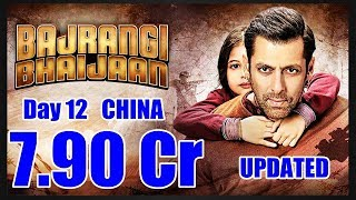 Bajrangi Bhaijaan Collection Day 12 In CHINA Updated