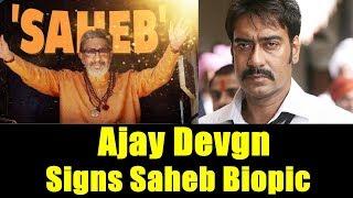 Ajay Devgn Will Work On Balasaheb Thackeray Biopic Saheb