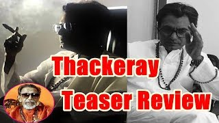 Thackeray Teaser Review I Nawazuddin Siddiqui