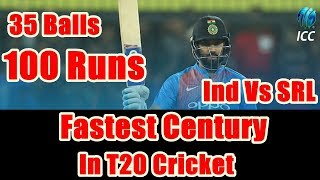 Rohit Sharma Hits Fastest  Cricket Century In International T20 Matches