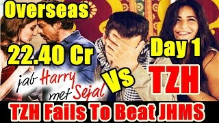 Tiger Zinda Hai Fails To Beat Jab Harry Met Sejal Day 1 Record In Overseas Due To This Reason