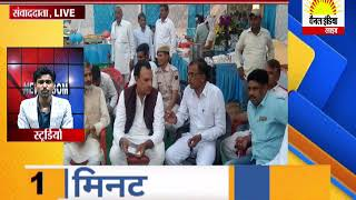 ग्रामीणों ने विधायक को पहनाया चांदी का मुकट #Channel India Live