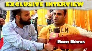 Mr world Ram Niwas On Delhi Darpan TV | Exclusive Interview