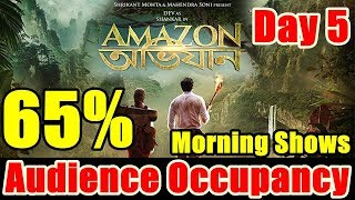Amazon Obhijaan Audience Occupancy Report Day 5 Morning Shows