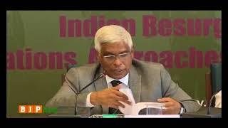 Knowledge Session I: Shri Prakash Mishra, IPS (Retd) speech