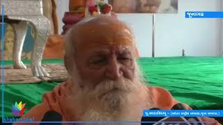 Religious Gurus raising their voice