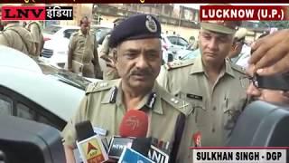 मुहर्रम के मद्देनज़र DGP ने सुरक्षा व्यवस्था का लिया जायज़ा