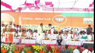 SSV TV Live Stream BJP Parivartan Yatra Kamalapur Karnataka