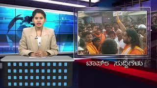 SSV TV Top 5 Suddi-5-12-17