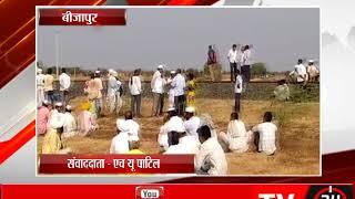 बीजापुर - महिला ने की तीन बच्चों सहित की आत्महत्या  - tv24