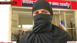 शाहजहांपुर: बगैर पत्नी को तलाक दिए पति ने किया निकाह