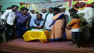SSV TV 17/12/17 HD Kumarswamy Janmadinavnu Visheshavagi Navalgund Shasaka KONAREDDY Acharisidaru