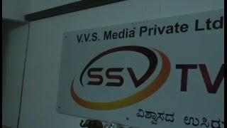 SSV TV Live Stream