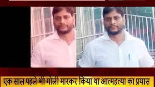 बसपा नेता लालजी वर्मा के पुत्र  विकास ने क्यों की आत्महत्या