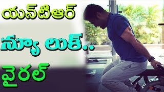 Jr Ntr Body Building Photo Viral On Social Media | Jr Ntr Gym Workouts | rectv india