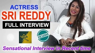 Sri Reddy Latest Exclusive Interview   Sri Reddy Sensational Interview   Daily Poster